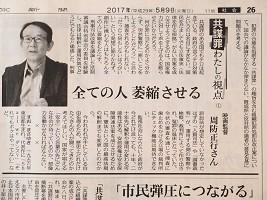 f:id:a-tabikarasu:20170525180632j:plain
