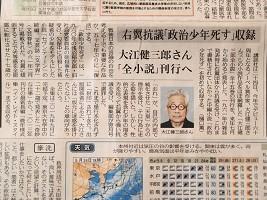 f:id:a-tabikarasu:20170525184633j:plain