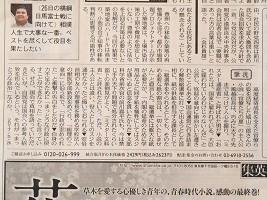 f:id:a-tabikarasu:20170526201512j:plain