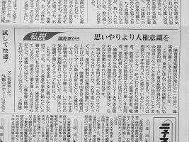f:id:a-tabikarasu:20170605081019j:plain