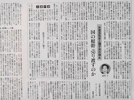 f:id:a-tabikarasu:20170610081421j:plain