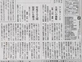 f:id:a-tabikarasu:20170616082819j:plain