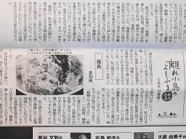f:id:a-tabikarasu:20170617065410j:plain