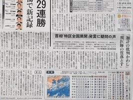 f:id:a-tabikarasu:20170627092112j:plain