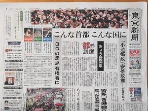 f:id:a-tabikarasu:20170702152852j:plain