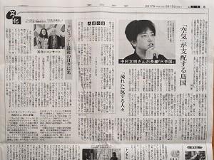 f:id:a-tabikarasu:20170915203727j:plain