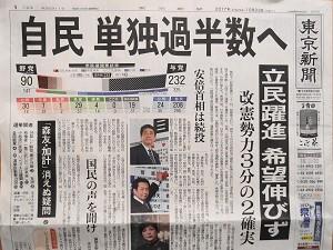 f:id:a-tabikarasu:20171023172930j:plain