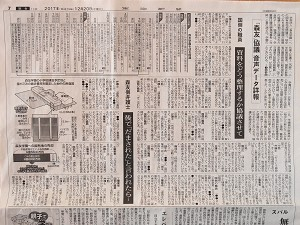 f:id:a-tabikarasu:20171220091416j:plain