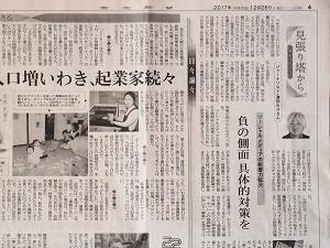 f:id:a-tabikarasu:20171226104919j:plain