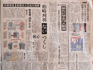 f:id:a-tabikarasu:20171228094523j:plain