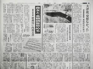 f:id:a-tabikarasu:20180129172337j:plain