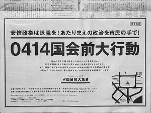 f:id:a-tabikarasu:20180409075952j:plain