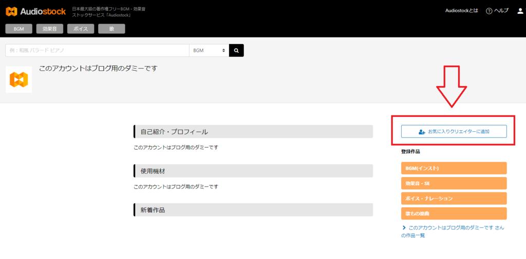 f:id:a-takahara:20180907160430p:plain