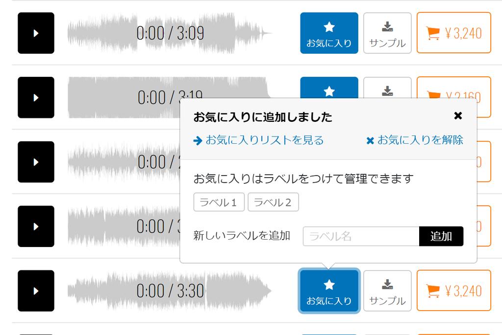 f:id:a-takahara:20180927115254p:plain