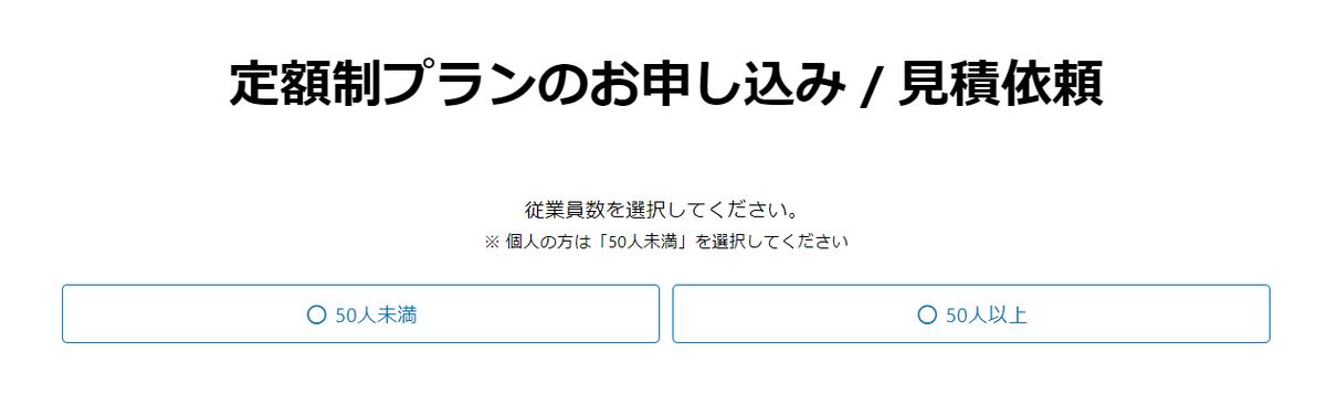 f:id:a-takahara:20191211171010p:plain