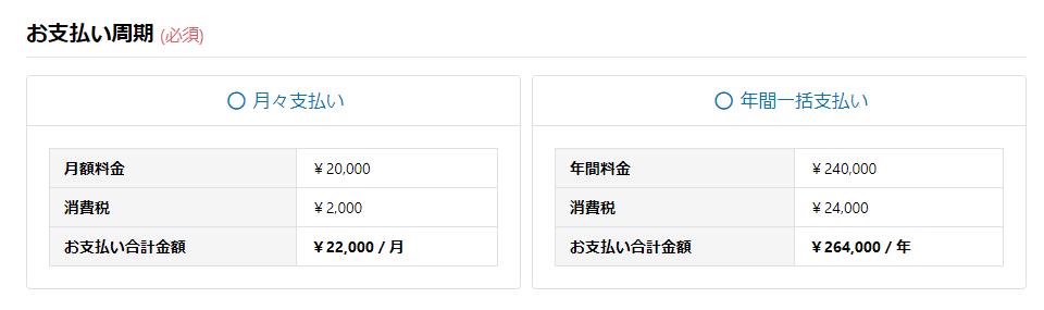 f:id:a-takahara:20191212153320p:plain