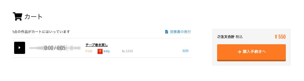 f:id:a-takahara:20200414131816p:plain