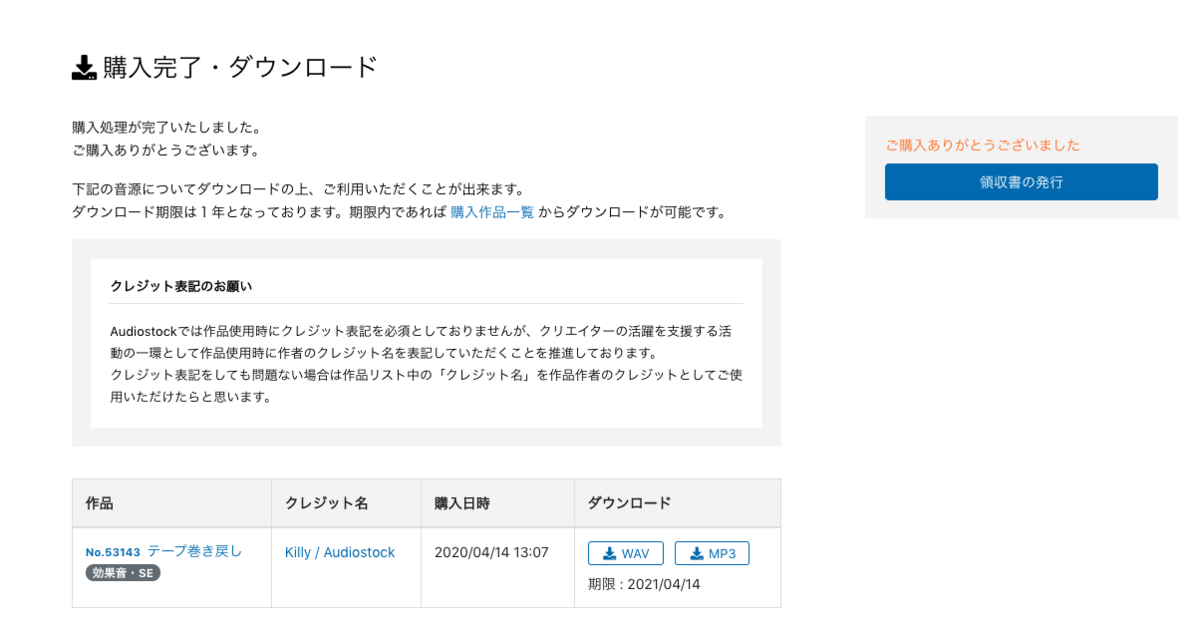f:id:a-takahara:20200414142831p:plain
