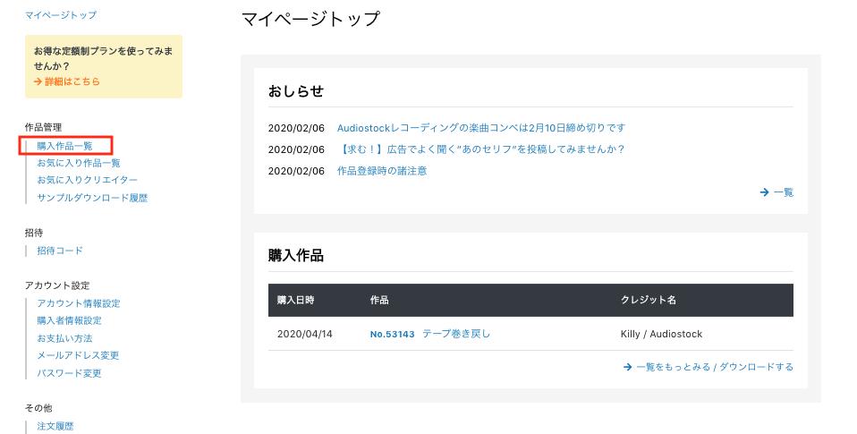 f:id:a-takahara:20200414162957p:plain