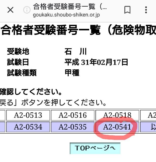 f:id:a-tnk0806:20190228215437j:image