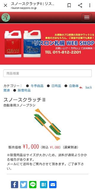 f:id:a-tnk0806:20200211080938j:image