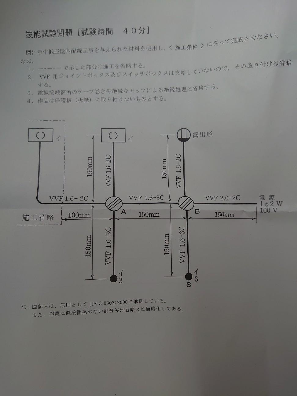 f:id:a-tnk0806:20210123061908j:image