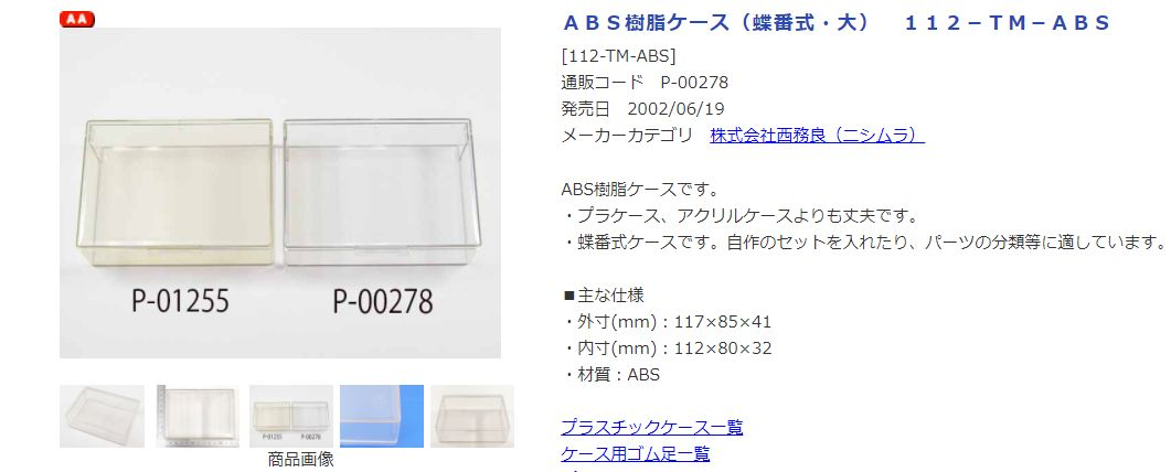 f:id:a-tomi:20210220182153j:plain