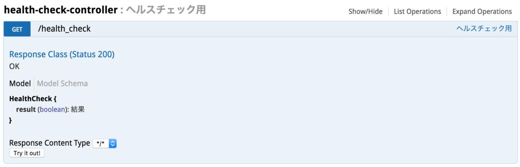 f:id:a-yamada:20160928111218p:plain