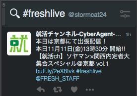 f:id:a-yamada:20161111132615p:plain