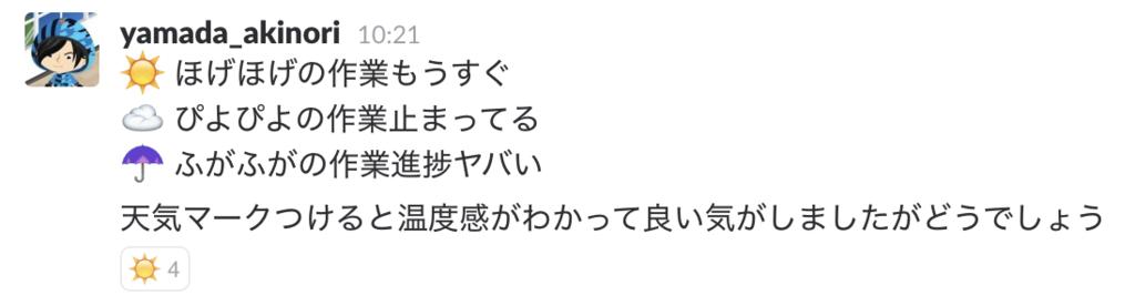 f:id:a-yamada:20161219211100p:plain