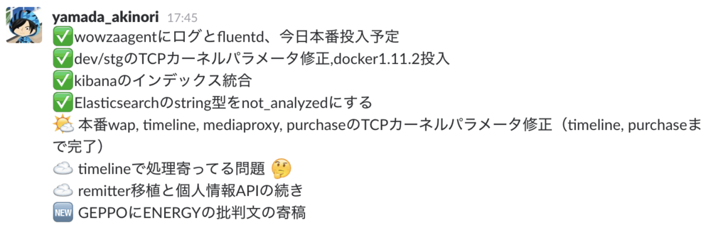 f:id:a-yamada:20161219213326p:plain