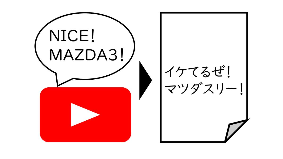 f:id:a0008990:20190505131323p:plain