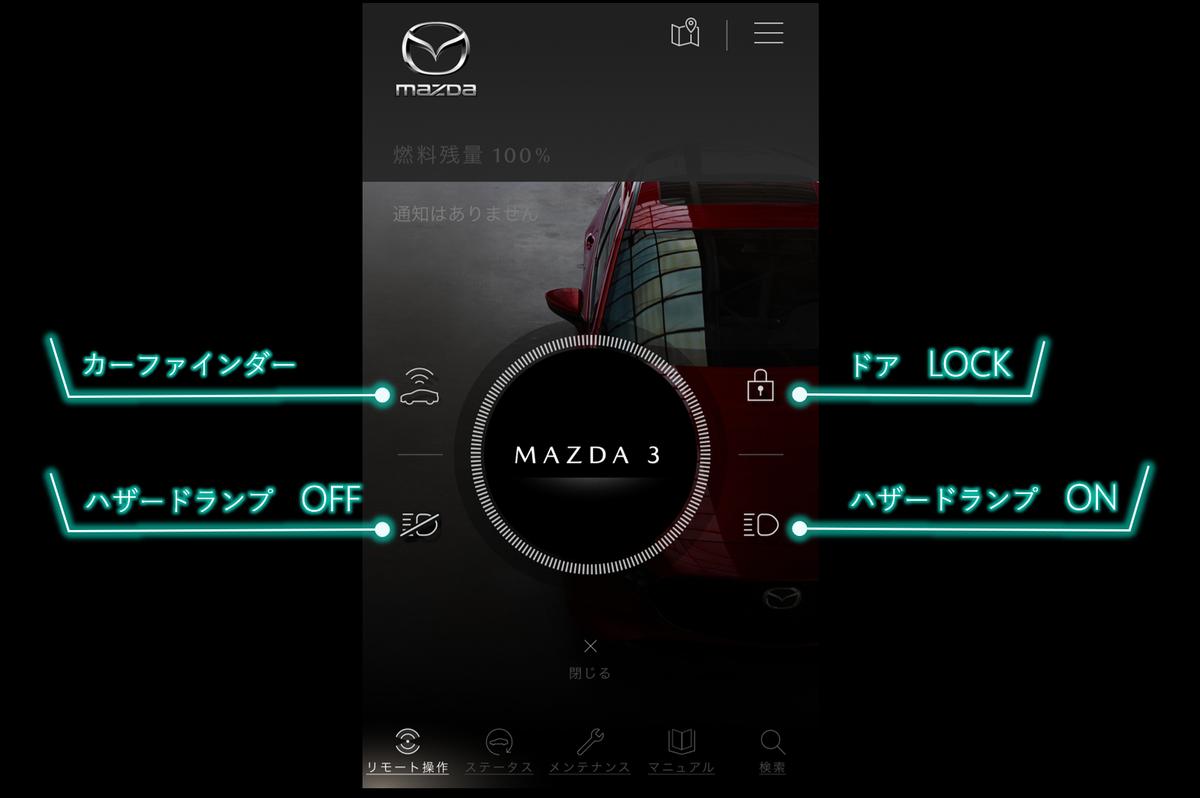 f:id:a0008990:20191005230353p:plain
