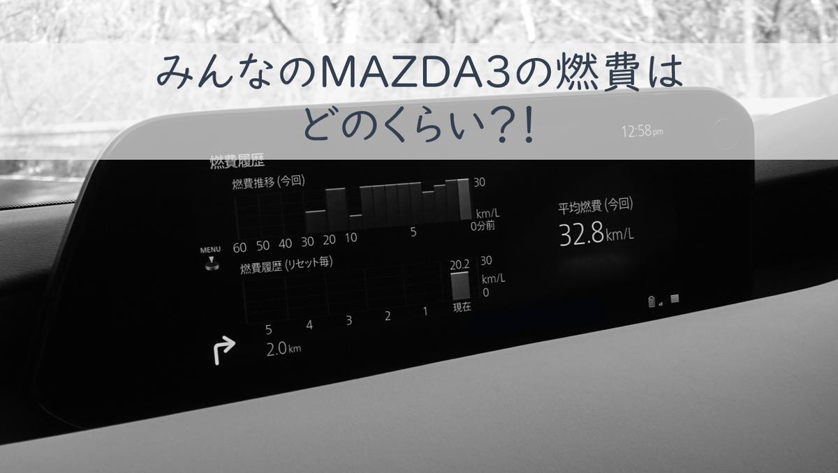 f:id:a0008990:20200119222953p:plain