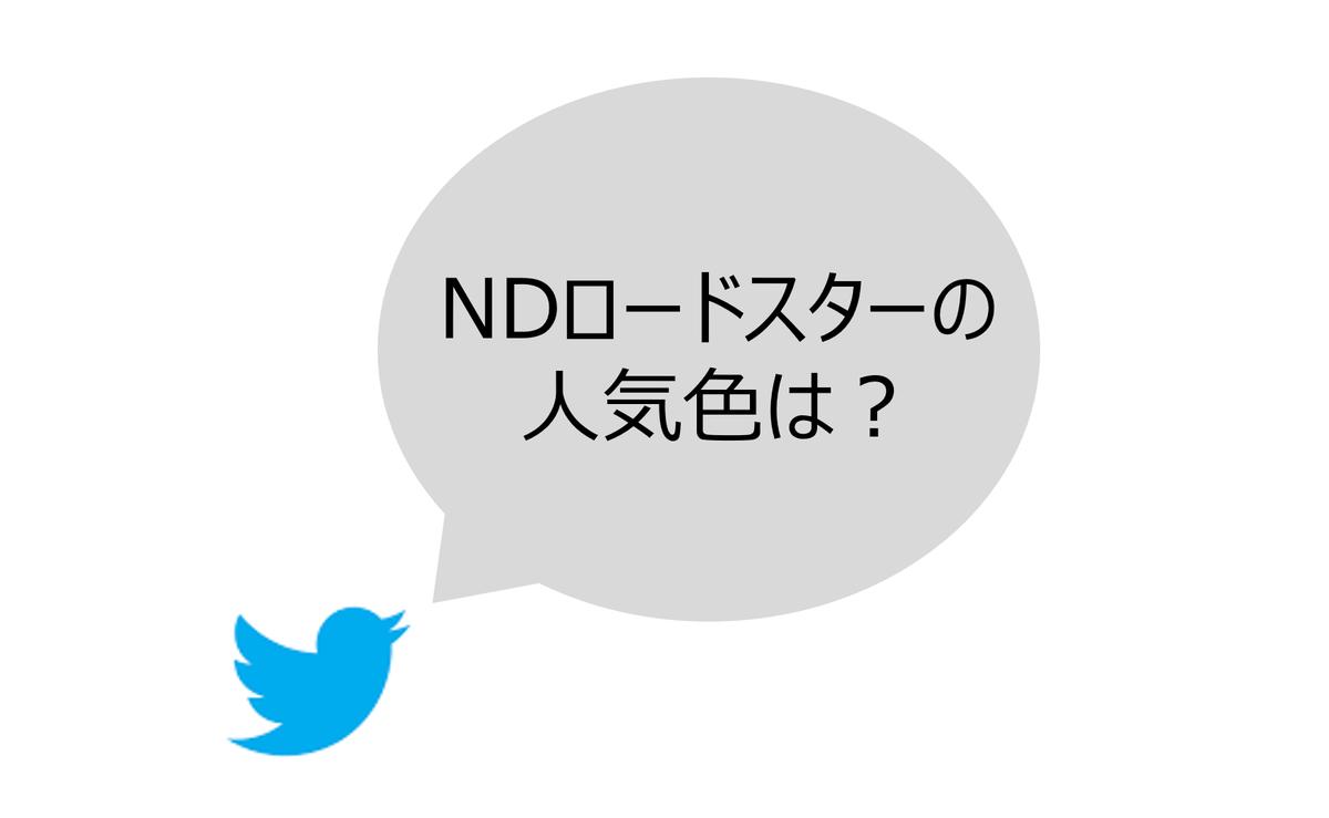 f:id:a0008990:20210813190147p:plain