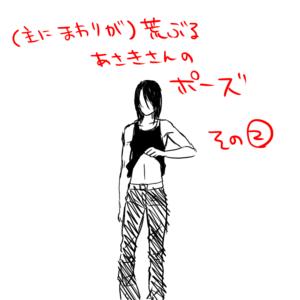 20111024221256