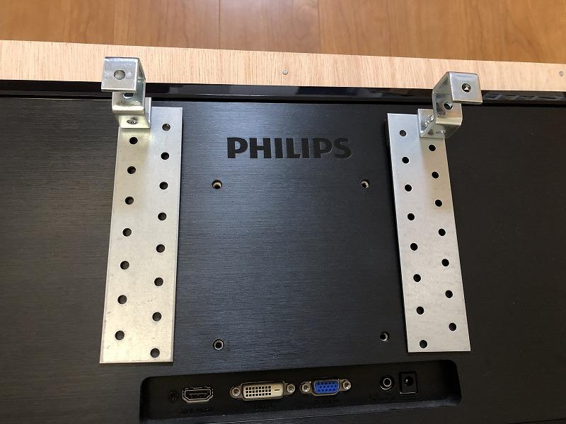 PCモニター壁掛けDIY