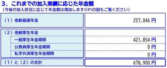 f:id:a0k1n12357:20210902224357j:plain