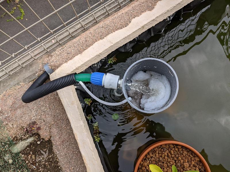 庭池のろ過装置(エアチューブ改造後)