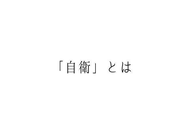f:id:a0ryzae:20181012193222j:plain