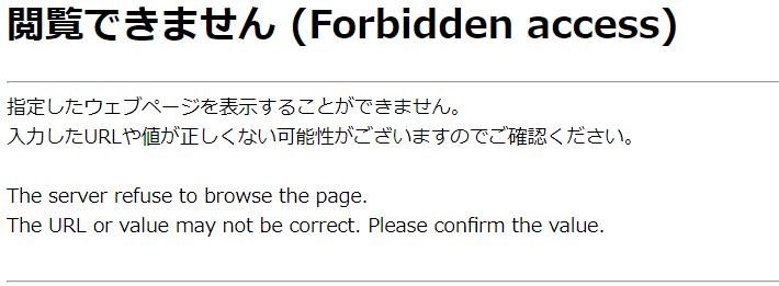 f:id:a1026302:20201002184405p:plain