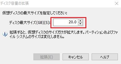 f:id:a1026302:20201211132233j:plain