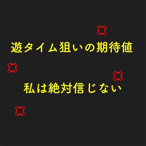 f:id:a102810281028:20210717073131j:image