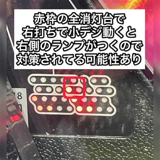 f:id:a102810281028:20210917224730j:image