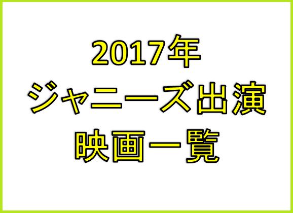 f:id:a1101:20160616204112p:plain