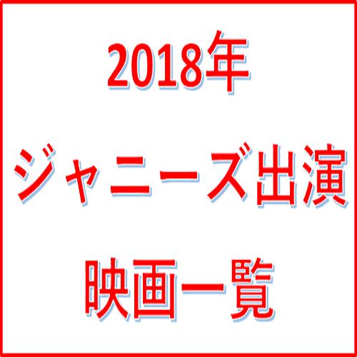 f:id:a1101:20190213045955p:plain