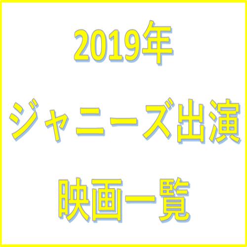 f:id:a1101:20190213050011p:plain