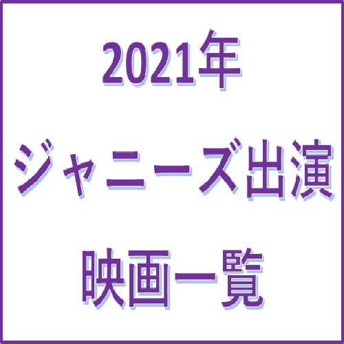 f:id:a1101:20200429010115p:plain
