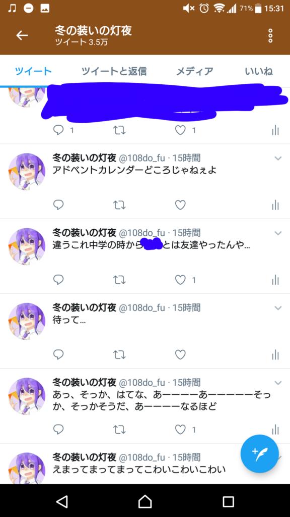 f:id:a11405017:20171205153408p:plain
