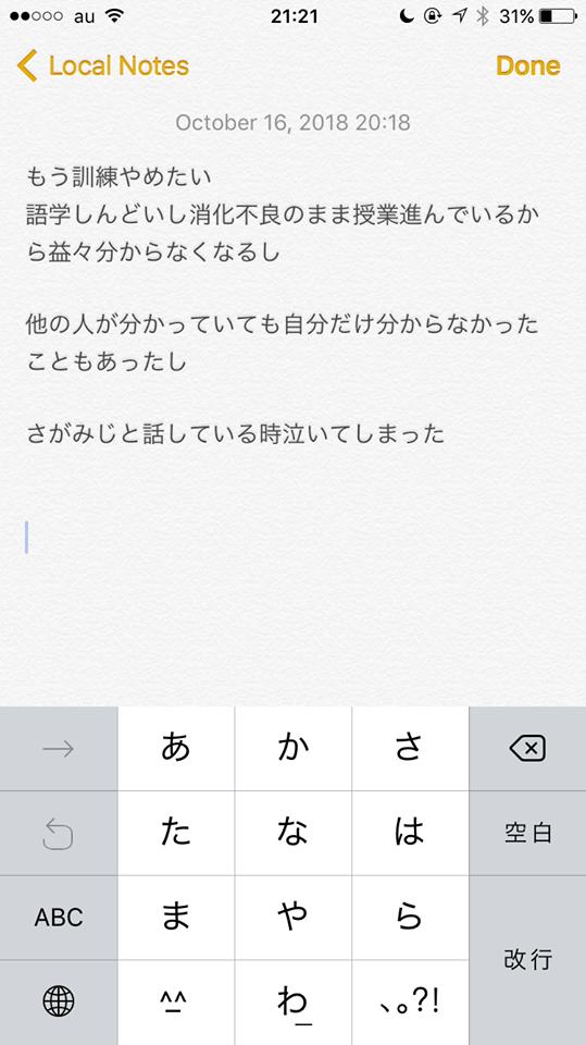 f:id:a1211025:20181221210248p:plain